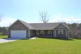 393 Deerfield Rd - Photo 1