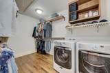 185 Dryman Lane - Photo 23
