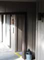 1081 Cove Rd U713 - Photo 3