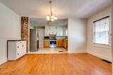 2500 Old Knoxville Pike - Photo 14