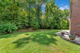 3220 Great Meadows Drive - Photo 34