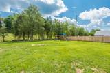 4846 Andersonville Hwy - Photo 10