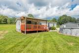 4846 Andersonville Hwy - Photo 9