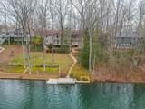 228 Lakeside Drive - Photo 4