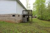 103 Loggers Lane - Photo 5