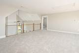 532 Simmons View Drive - Photo 10