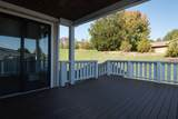 532 Simmons View Drive - Photo 15