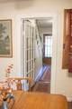4205 Jearoldstown Rd - Photo 20