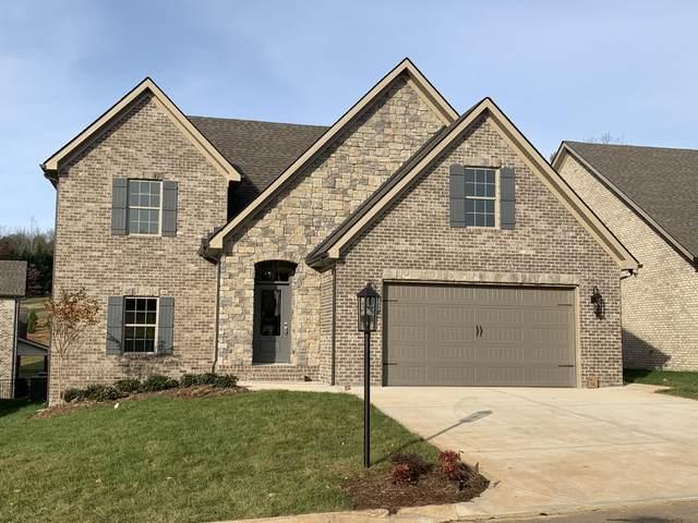 751 Valley Glen Blvd, Knoxville, TN 37922 (#1109119) :: Realty Executives Associates Main Street