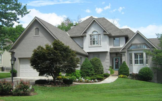 9607 Mariners Point, Knoxville, TN 37922 (#1007652) :: Realty Executives Associates