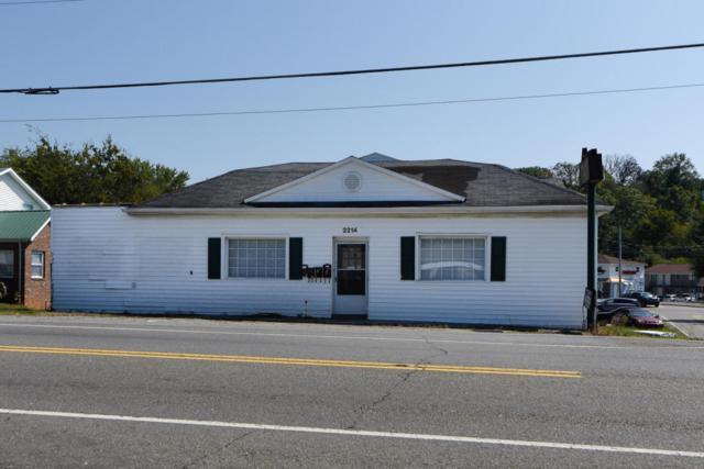 2214 E Broadway Avenue Ave, Maryville, TN 37804 (#1017538) :: Billy Houston Group