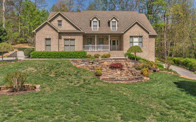1917 Hickory Glen Rd, Knoxville, TN 37932 (#1020192) :: Billy Houston Group