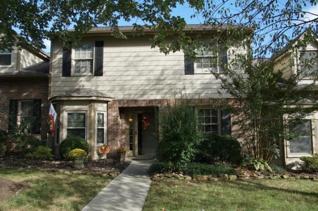 8742 Wimbledon Drive #7, Knoxville, TN 37923 (#1020336) :: Realty Executives Associates