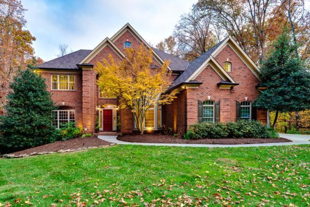 507 Smith Rd, Knoxville, TN 37934 (#1023404) :: Realty Executives Associates