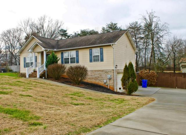 1531 Water Lily Lane, Maryville, TN 37801 (#1027409) :: Realty Executives Associates