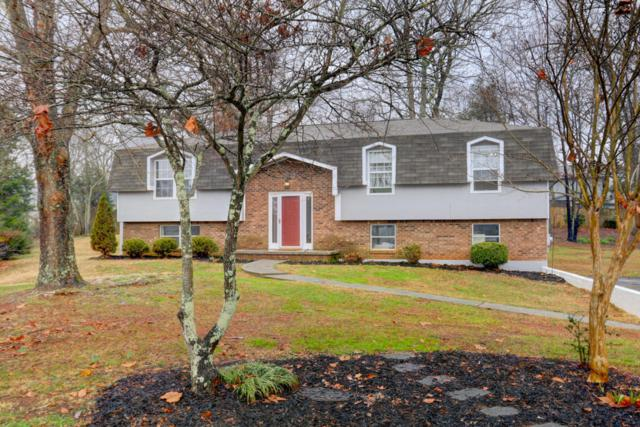 601 Worcester Drive Rd, Knoxville, TN 37934 (#1027432) :: Realty Executives Associates