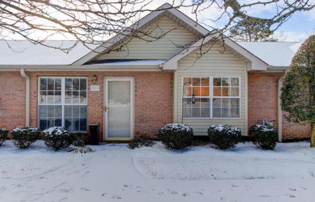 4503 Shamus Way, Knoxville, TN 37918 (#1028078) :: Coldwell Banker Wallace & Wallace, Realtors