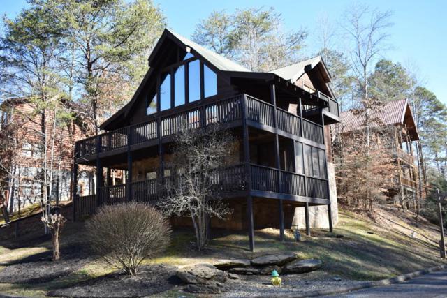 2620 Tree Top Way, Pigeon Forge, TN 37863 (#1037564) :: SMOKY's Real Estate LLC