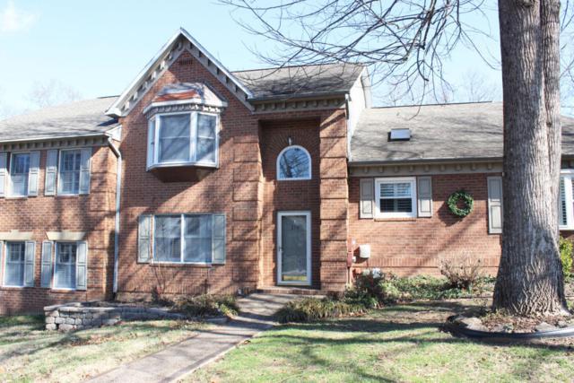219 Brentwood Way, Kingston, TN 37763 (#1040427) :: SMOKY's Real Estate LLC
