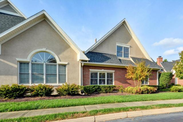 270 Fordham Way, Knoxville, TN 37934 (#1041042) :: Billy Houston Group