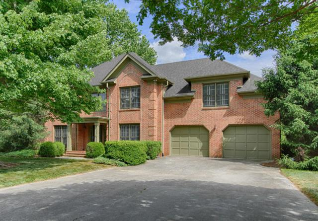 7108 Lawford Rd, Knoxville, TN 37919 (#1042527) :: Billy Houston Group