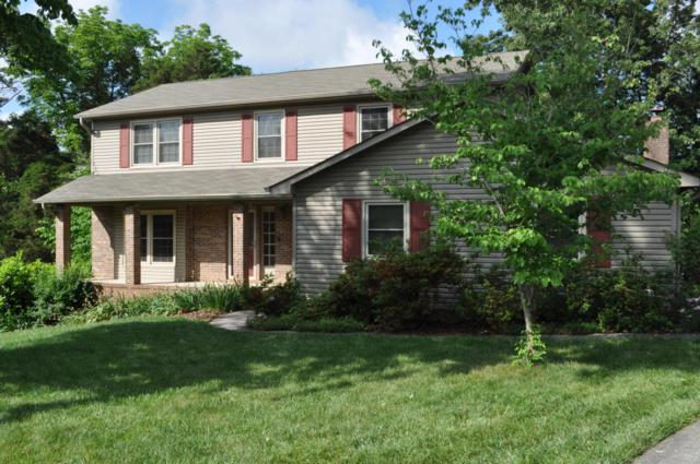 537 Hickory Woods Rd, Knoxville, TN 37934 (#1042776) :: Shannon Foster Boline Group