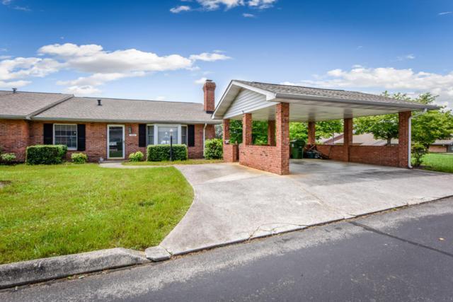 1501 Berwyn Drive, Maryville, TN 37803 (#1044383) :: SMOKY's Real Estate LLC