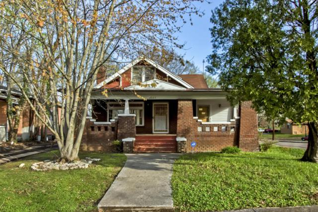 2027 Mccalla Ave, Knoxville, TN 37915 (#1047220) :: SMOKY's Real Estate LLC