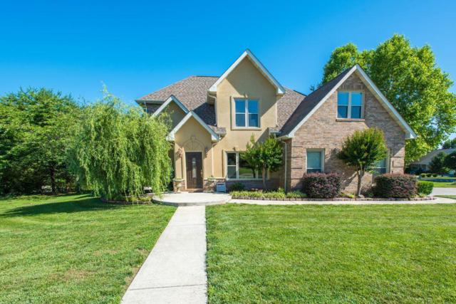 4511 Legends Way, Maryville, TN 37801 (#1047253) :: SMOKY's Real Estate LLC