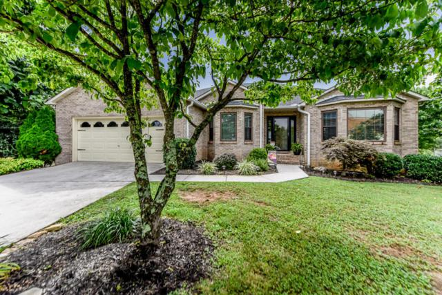 618 Devictor Drive, Maryville, TN 37801 (#1047825) :: SMOKY's Real Estate LLC
