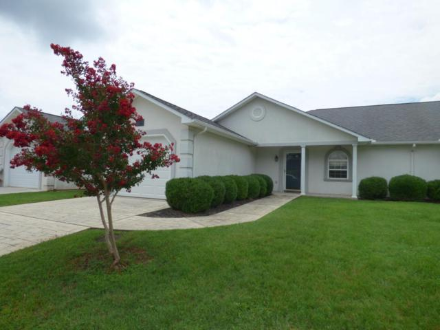121a Harbour View Way, Kingston, TN 37763 (#1048731) :: SMOKY's Real Estate LLC