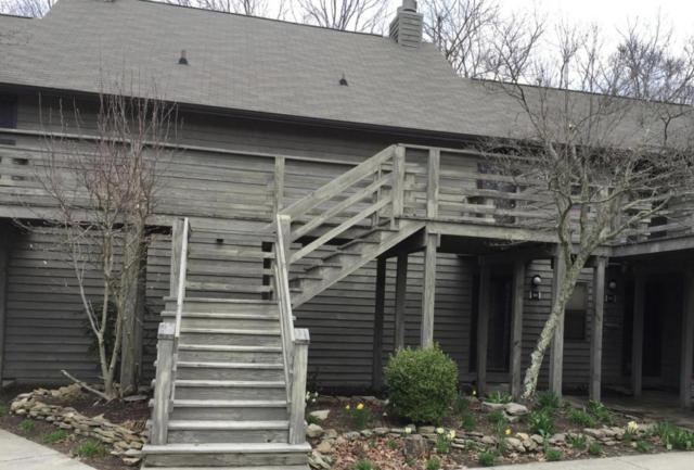 399 Moytoy Rd #101, Crab Orchard, TN 37723 (#1048862) :: SMOKY's Real Estate LLC