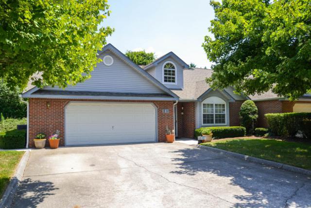 805 Cedar Lane Apt 32H, Knoxville, TN 37912 (#1050075) :: Billy Houston Group