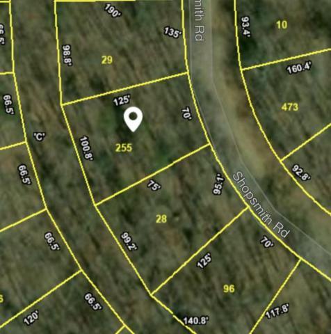 118 Shopsmith Rd, Crossville, TN 38558 (#1051052) :: Billy Houston Group