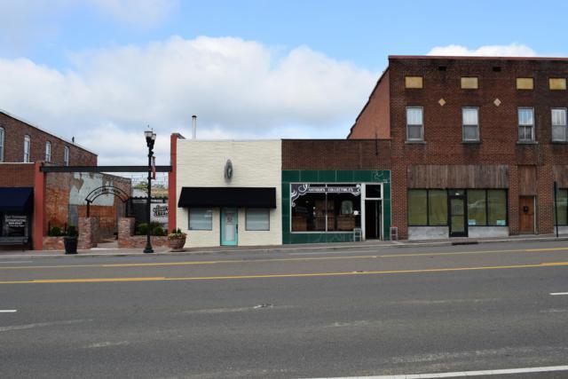 614 Tennessee Ave, Etowah, TN 37331 (#1053886) :: SMOKY's Real Estate LLC