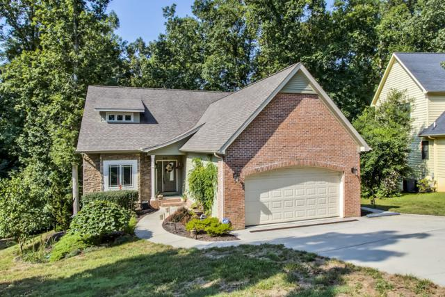 405 Tigitsi Circle, Loudon, TN 37774 (#1054948) :: Billy Houston Group