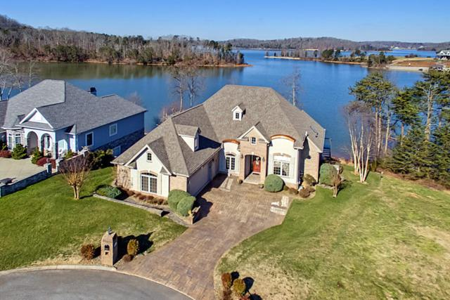 125 Red Robin Lane, Vonore, TN 37885 (#1055354) :: Shannon Foster Boline Group