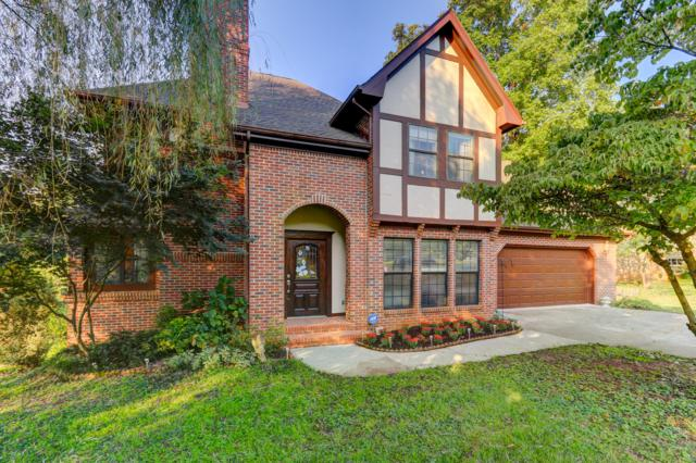 8117 Nutmeg Circle, Knoxville, TN 37938 (#1056972) :: Billy Houston Group