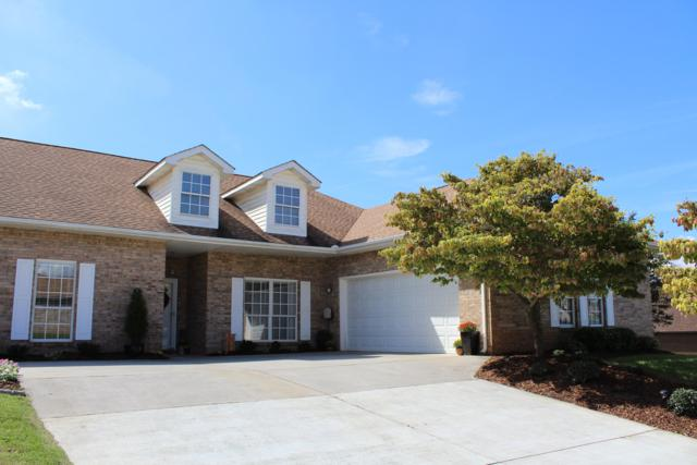282 Royal Oaks Drive, Maryville, TN 37801 (#1057806) :: Shannon Foster Boline Group
