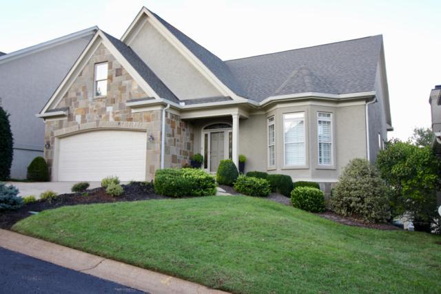 1034 Spy Glass Way, Knoxville, TN 37922 (#1058585) :: SMOKY's Real Estate LLC