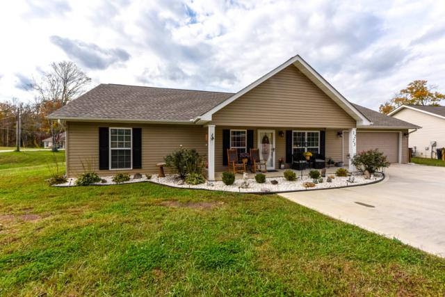 1225 N Union Grove Rd, Friendsville, TN 37737 (#1061235) :: CENTURY 21 Legacy