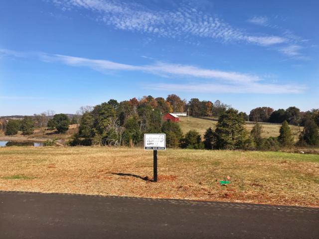 1532 Regiment Way, Knoxville, TN 37922 (#1061837) :: Realty Executives Associates