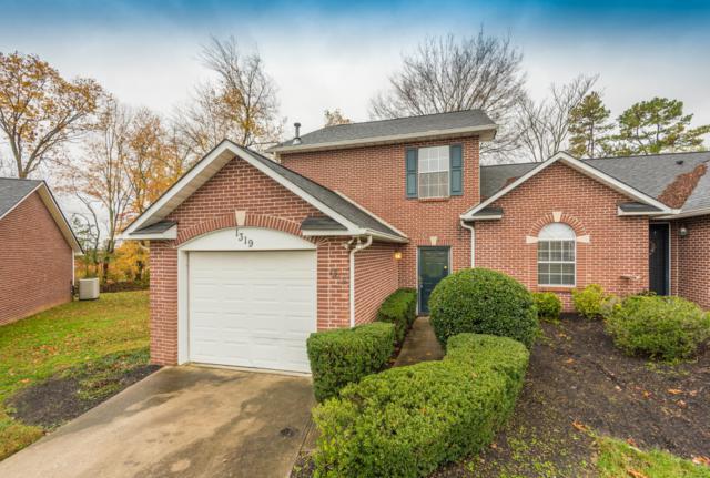 1319 Remington Grove Lane Lane, Knoxville, TN 37909 (#1062318) :: Billy Houston Group