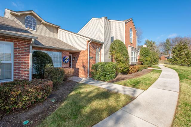 5034 Griffins Gate Lane, Knoxville, TN 37912 (#1063177) :: Billy Houston Group
