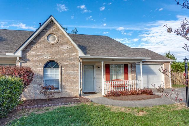 10005 Bellflower Way #1, Knoxville, TN 37932 (#1063950) :: Catrina Foster Group