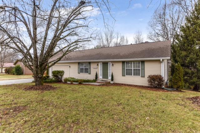 1012 Windridge Drive, Maryville, TN 37803 (#1064125) :: Catrina Foster Group