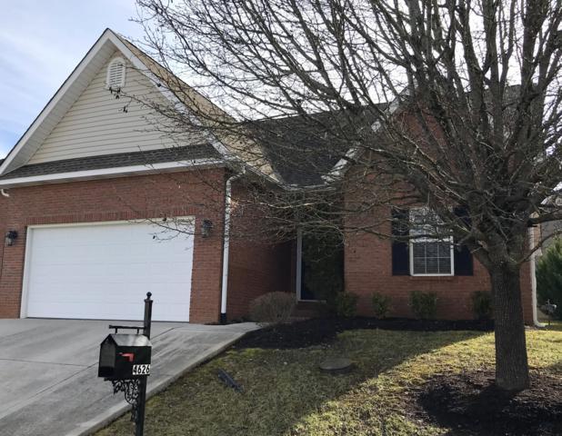 4626 Oak Meadow Way, Knoxville, TN 37918 (#1065637) :: Billy Houston Group