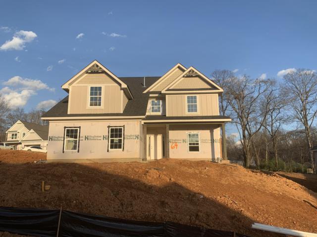 9914 Hummingbird Lane, Knoxville, TN 37923 (#1066382) :: Billy Houston Group