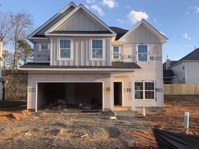 9970 Hummingbird Lane, Knoxville, TN 37923 (#1066389) :: Billy Houston Group