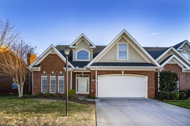 234 Fordham Way, Knoxville, TN 37934 (#1066592) :: The Creel Group | Keller Williams Realty